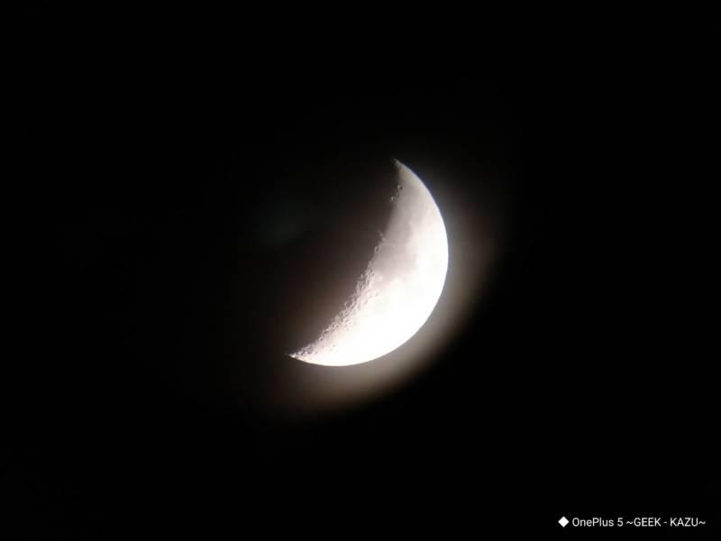 (*´ω`*)<月を見てみるとすごい綺麗だった【単眼望遠鏡、Eyeskey EK8345】
