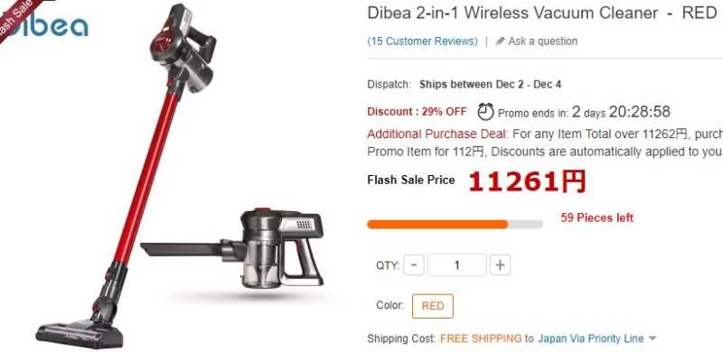 1万円で買えるダイソン掃除機のDibeaが凄い!【いろいろ調べてまとめてみた】