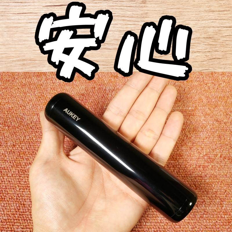 iPhoneXと一緒に使いたい!コスパ最強モバイルバッテリーブランドはこれだ!【AUKEY、7000mAhモバイルバッテリー】