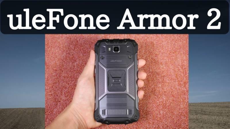 2017年最強の防水防塵スマホはコレだ!【uleFone Armor 2 , スマートフォン】