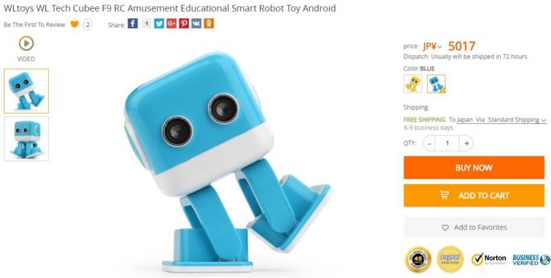 家庭用ロボット玩具はここまで進化した!【WLtoys WL Tech Cubee F9】