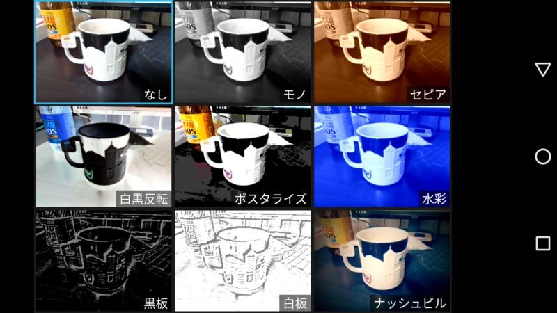 【uleFone Armor 2 , スマートフォン】カメラ徹底検証編