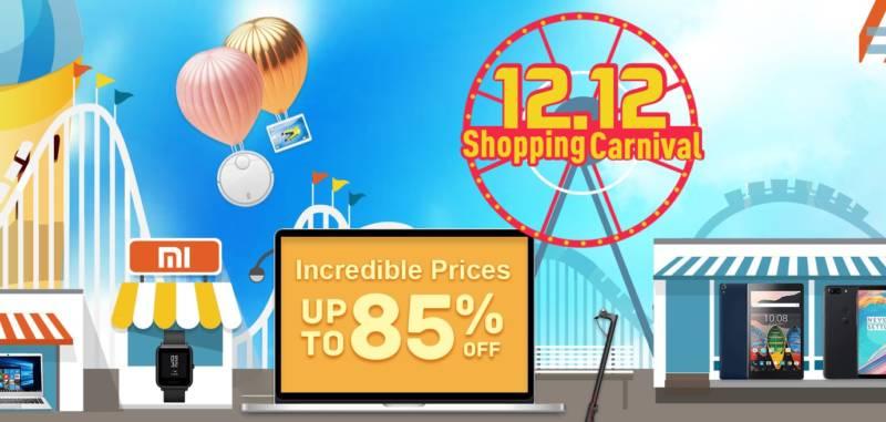 12月12日はショッピングカーニバルセール【geekbuying・セール速報】