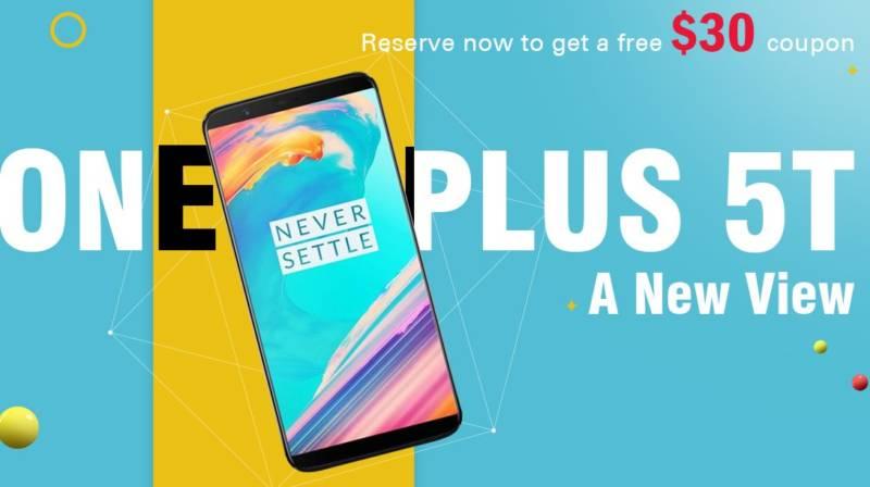 iPhone Xを超えるスマホ!OnePlus 5tが大人気予約受付中!【geekbuying・セール速報】