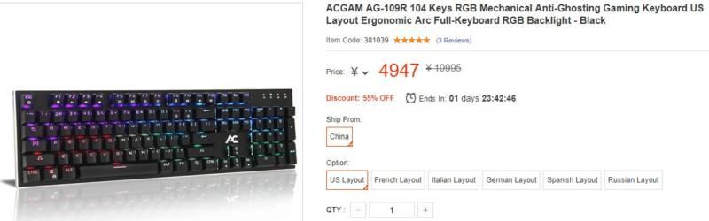 US配列キーボードは海外通販で買うと種類が豊富【geekbuying・セール速報】