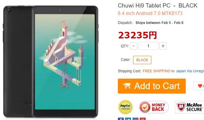 Nexus 7からの乗り換え端末がついに登場!【Chuwi hi 9 , タブレット端末】