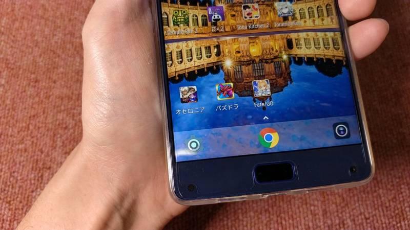 アプリ動作検証編【Elephone S8 , スマートフォン】