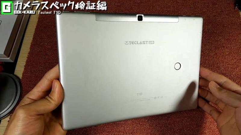 Teclast Master T10 カメラ画質検証編