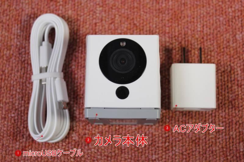 Xiaomi Xiaofang IP Camera 開封レビュー