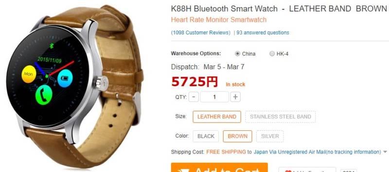 普段使い可能なデザイン!かっこよすぎてApple Watchなんてもういらない!【K88H スマートウォッチ】