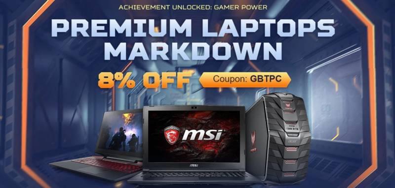 ゲーミングパソコンを買うなら、価格.comじゃなくてギヤーベストをチェックしよう!【GearBest , セール速報】