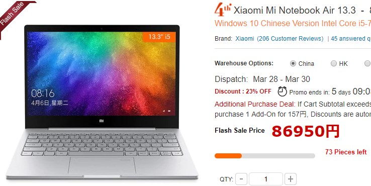Xiaomi ノートPCを比較検証