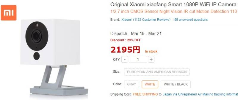 Xiaomi xiaofang Smart 1080P WiFi IP Camera レビュー