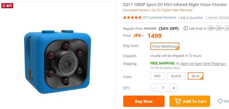 818円の超ミニサイズアクションカメラで、世界を撮影しよう!【SQ11】