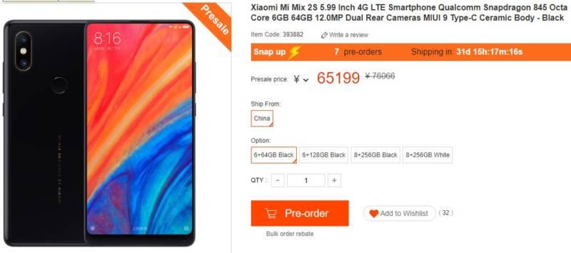 Xiaomi Mix 2SとXiaomi ゲーミングノートPCが新登場!【geekbuying , クーポン速報】