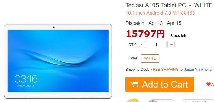 10.1インチでGPS搭載格安タブレット登場!【Teclast A10S , Androidタブレット】