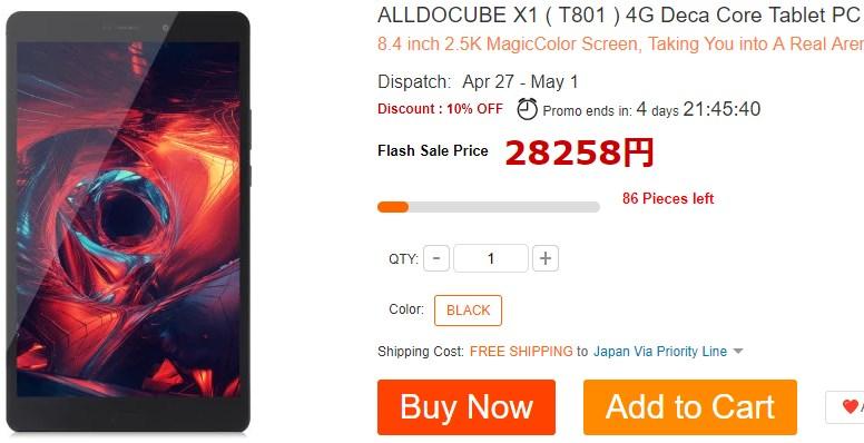 ALLDOCUBE X1 ( T801 )