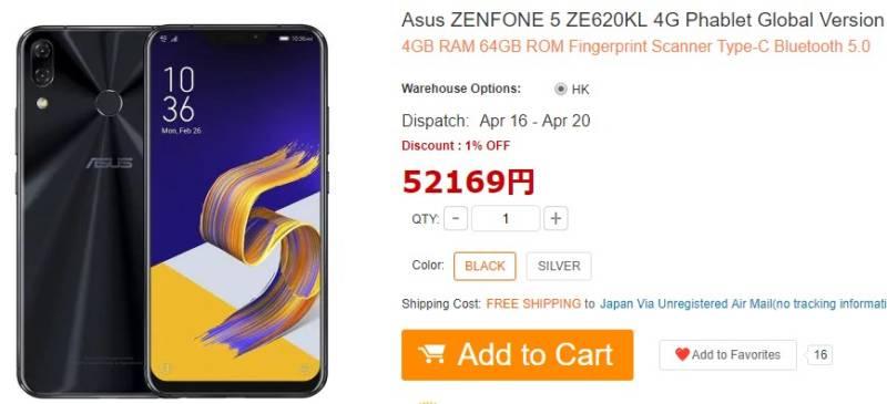GearBest Asus ZENFONE 5 ZE620KL (1)