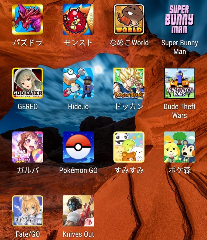 elephone p8 mini app
