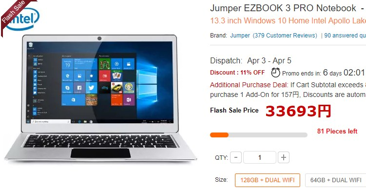 Jumper EZBOOK 3 Pro 現在価格