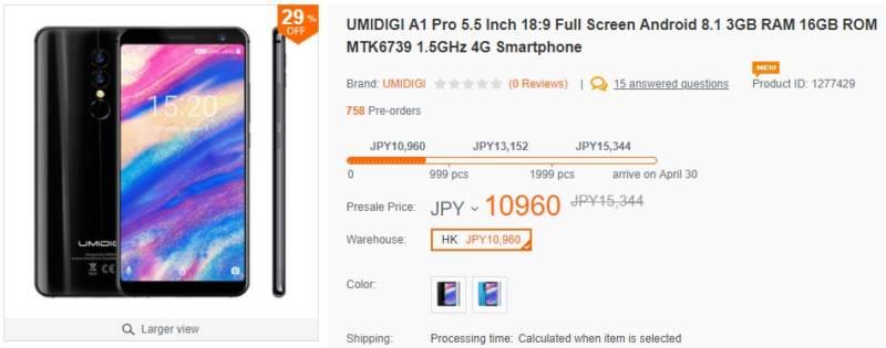 先着1000台限定99.99ドルプリセール開催中!【UMIDIGI A1 Pro , スマートフォン】