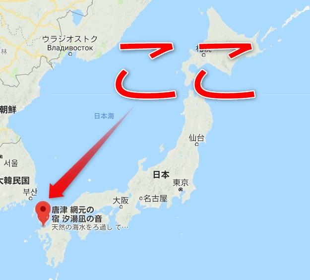 九州移住計画【旅行ガジェット検証】