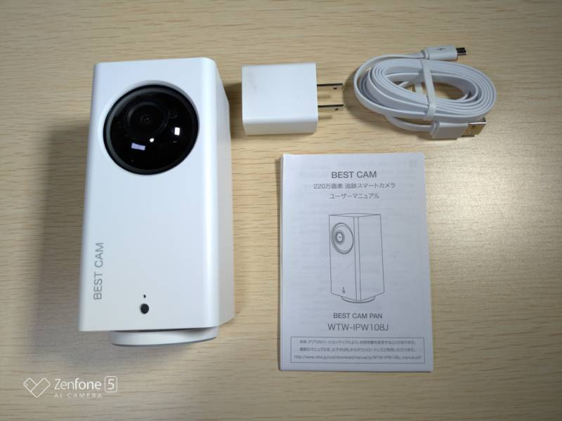 【目次】BESTCAM 108J 360度 自動追跡監視カメラ