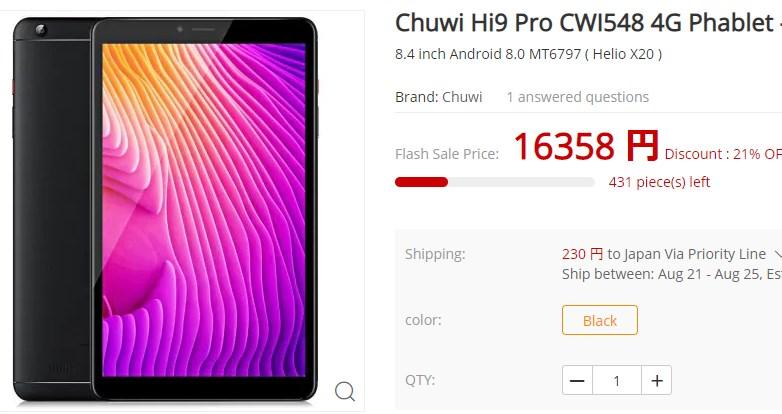 2018年にNexusの新型を作ったらこうなる【Chuwi Hi9 Pro , CWI548】