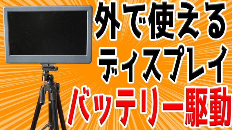 GeChic-On-Lap-1102H-サムネイル