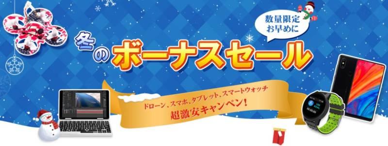 13,000円で、Antutu15万点のLeEco Le Max 2が安すぎた!【Banggoodセール速報】