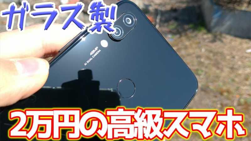 Xiaomi Redmi Note 7のスペック情報と特徴まとめ