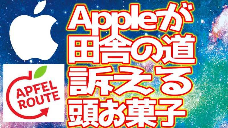 【スマホニュース】UMIDIGI A5 Proプレゼント企画開催中