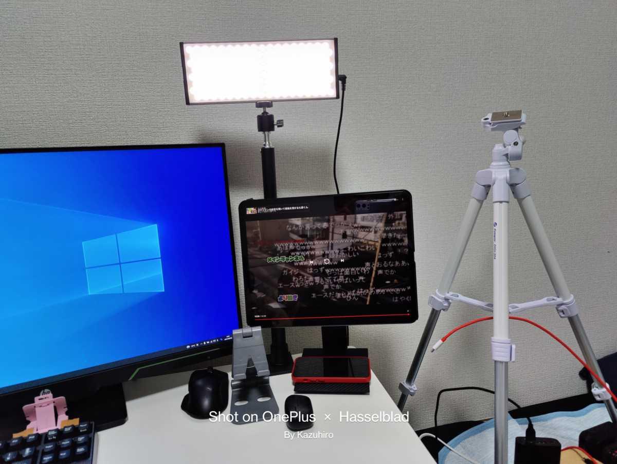 省スペースデスク用ライトポートを使ってみた【Hemmotop デスクマウントスタンド ポール クランプ式】