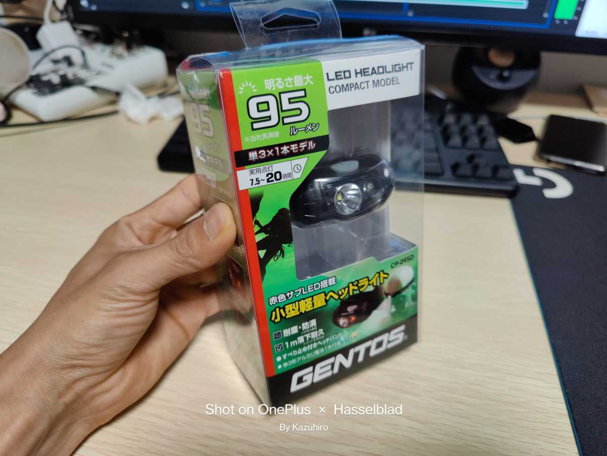 65gの超軽量ヘッドライトを使ってみた【GENTOS(ジェントス) LED ヘッドライト】
